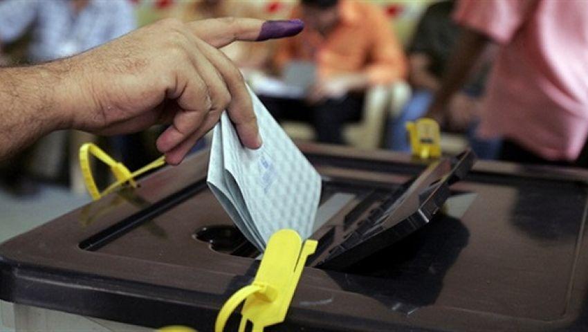 العليا للانتخابات تنفى نفتح باب الترشح للرئاسة الأحد