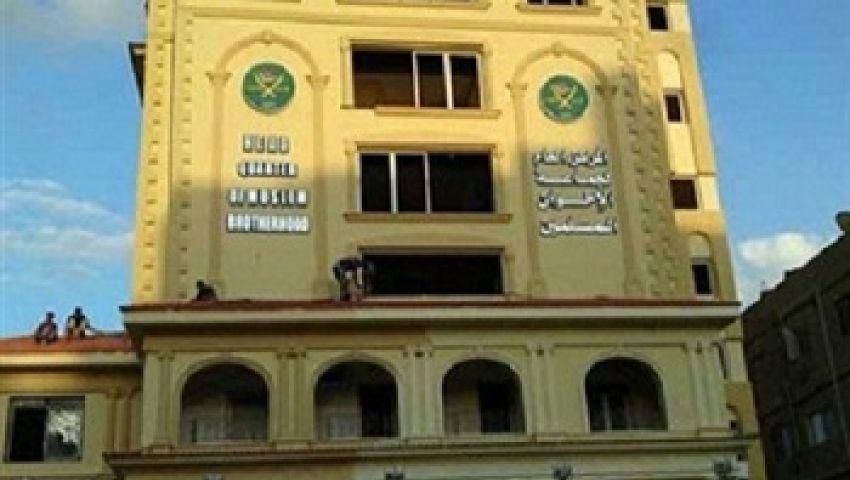 دعوى قضائية لإدراج الإخوان على قائمة المنظمات الإرهابية