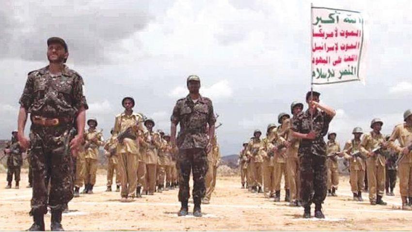 بالفيديو..الحوثيون يعلنون النفير لمواجهة السعودية
