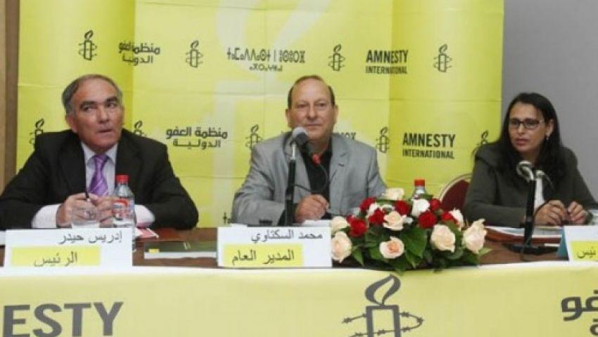 العفو الدولية تدعو الأحزاب المغربية للتوقيع على ميثاق لتنفيذ قيم حقوق الإنسان