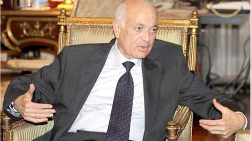 العربي يلتقي سفراء الاتحاد الأوروبي