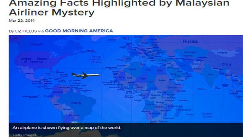ايه بي سي: حقائق مدهشة فجرتها الطائرة المفقودة