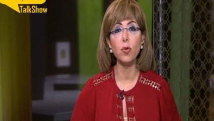 فيديو..لميس الحديدي: الجيش لا يمكن أن يبيع أرضه