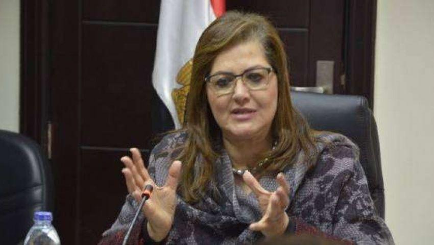 مصرتنضم إلى المنتدى العالمي للصناديق السيادية