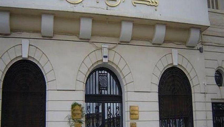 في 4 أشهر.. الجزائر تفقد أكثر من 7 مليارات من احتياطات النقد