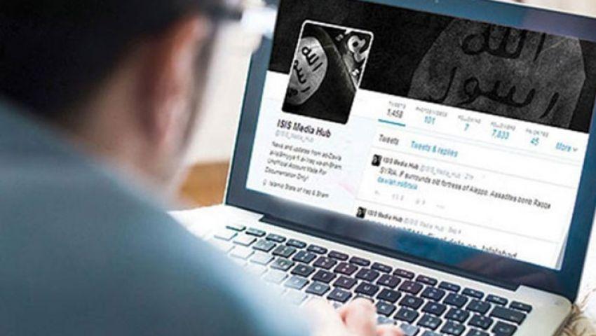 صوت أمريكا: بالدعاية على الإنترنت.. داعش الإرهابي يسترد عافيته