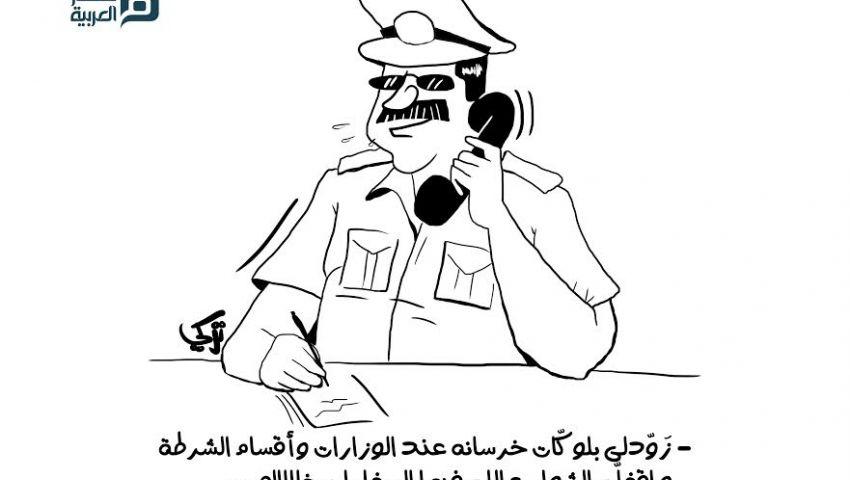 كاريكاتير- انفجارات كنائس طنطا والإسكندرية