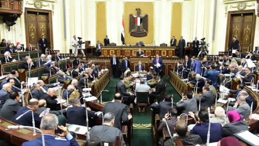 في دور الانقعاد الأخير.. ننشر التشكيل النهائي للجان النوعية بمجلس النواب
