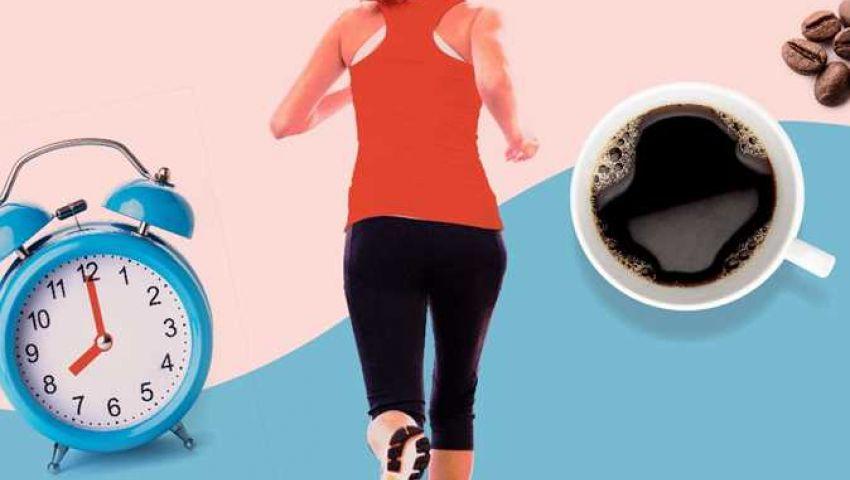 قبل عيد الأضحى.. 10 نصائح لرفع معدل حرق الدهون في الجسم