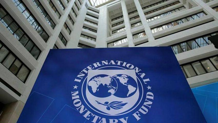 بعد منح مصر 8 مليارات دولار.. هل يوافق صندوق النقد على الشريحة الخامسة؟