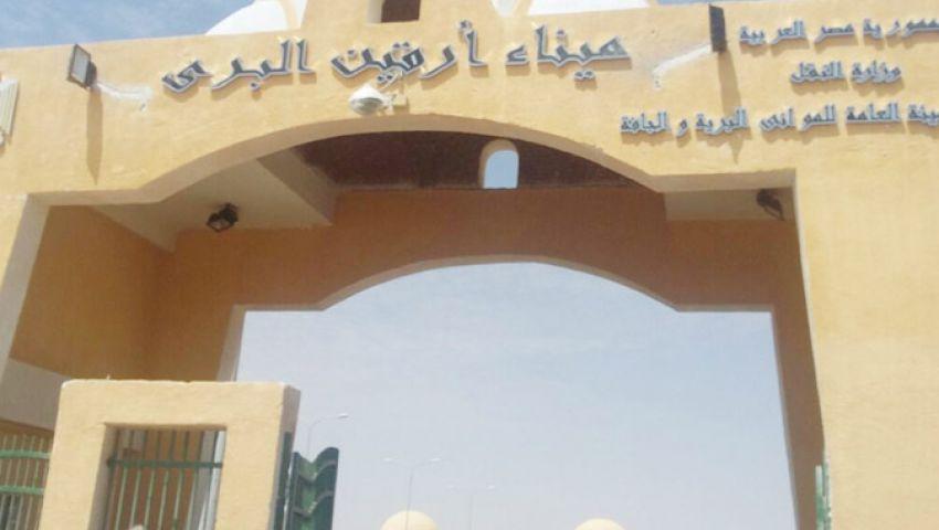 هكذا سهلت الخارجية عودة الطلاب المصريين العالقين بالسودان