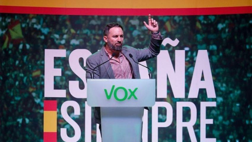 فورين بوليسي: في إسبانيا.. الحكم لليسار لكن الفائز هو اليمين المتطرف