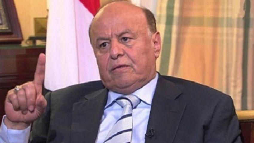 اليمن.. هادي: اتفاق الرياض فرصة كبيرة لإنجاز حالة سلام شاملة