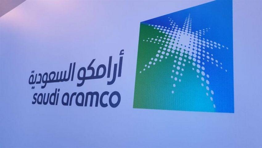 بعد الإعلان رسميًا.. أبرز المعلومات عن طرح عملاق النفط السعودي «أرامكو»