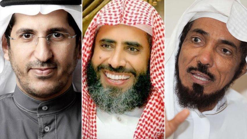 هل تُحضّر السعودية لإعدام العودة والقرني والعمري بعد رمضان؟