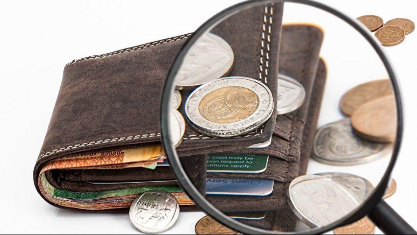 بعد ترك 17 ألف محفظة في متناول يد الجميع.. تعرف على رد فعل المارة