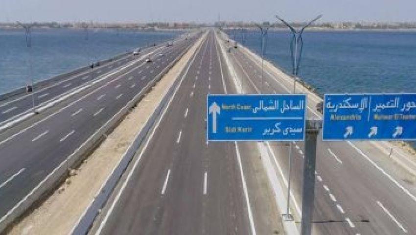 النقل تعلن الانتهاء من تطوير محور برج العرب بتكلفة 700 مليون جنيه