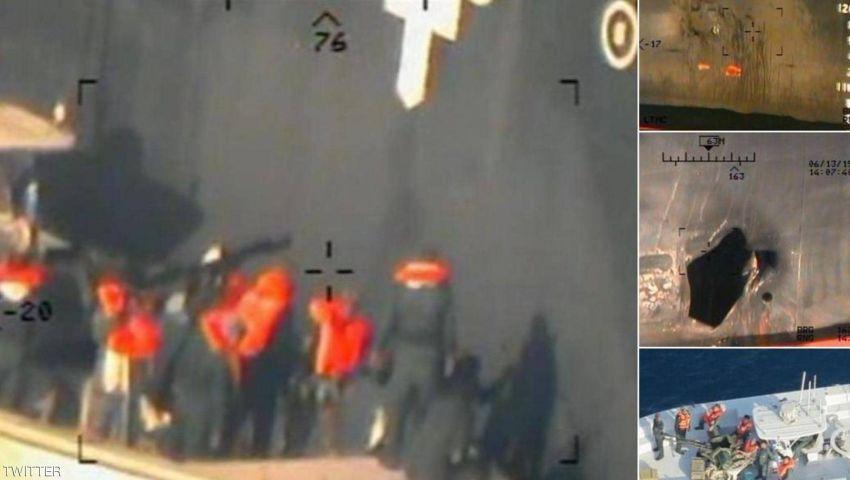 بـ 11 صوة وفيديو.. واشنطن تؤكد على إدانتها  لطهران في هجوم خليج عمان