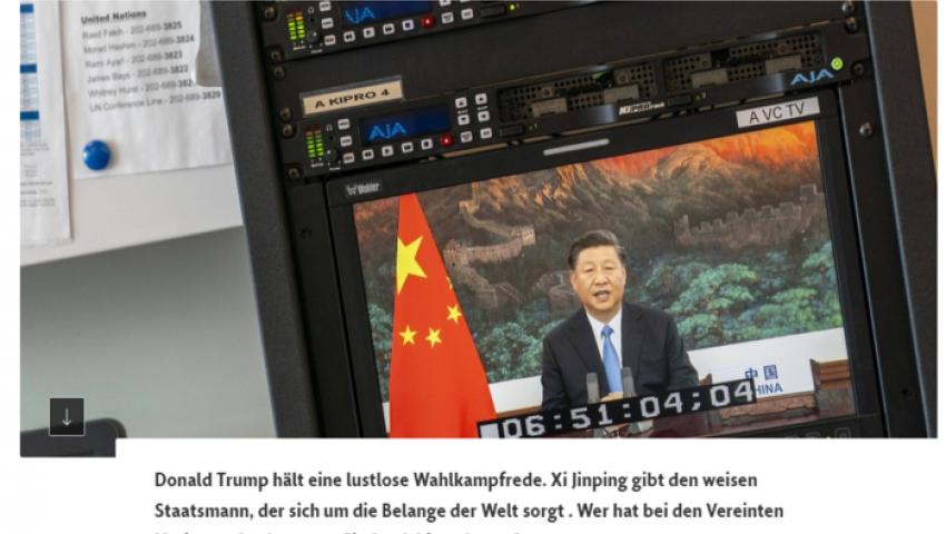 صحيفة ألمانية: الرئيس الصيني ترك انطباعًا  أفضل من ترامب في الأمم المتحدة