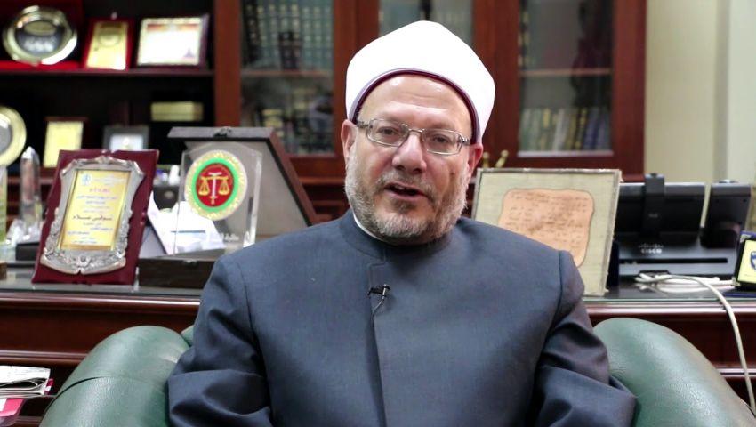 الإفتاء المصرية: الأحد أول أيام عيد الفطر المبارك