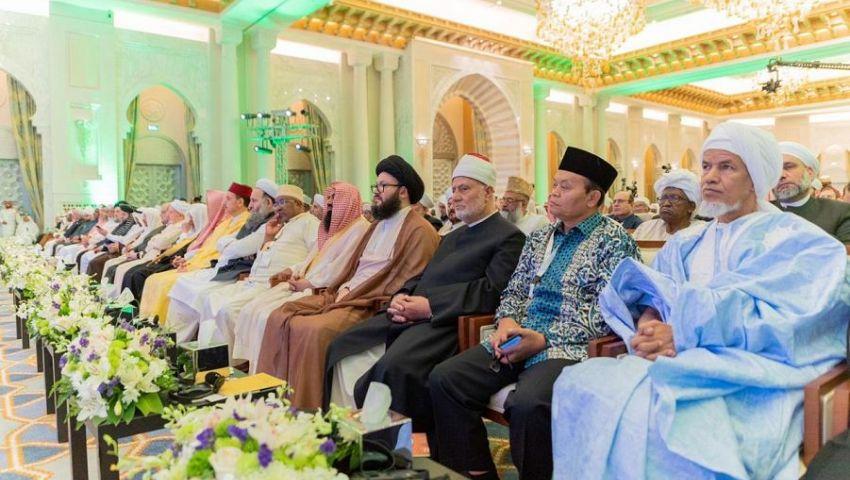 «وثيقة مكة».. 1200 شخصية إسلامية تضع دستورًا للتعايش بين المذاهب