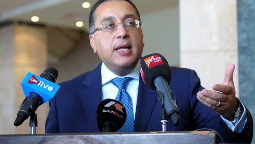 «دانة غاز» الإماراتية تتسلم دفعة جديدة من مستحقاتها لدى مصر