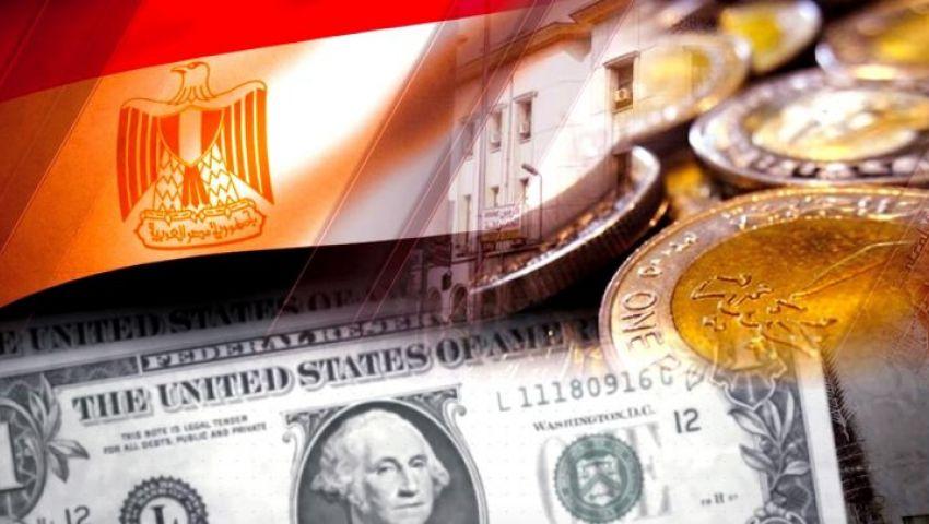 بلومبرج: مصر بين أول 5 اقتصادات عالمية تحقيقا للنمو خلال 2020