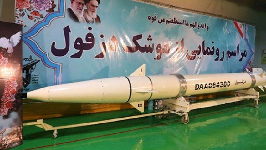 فيديو| بـ«مدينة صواريخ» تحت الأرض.. إيران تستعرض قوتها وتتحدى الغرب