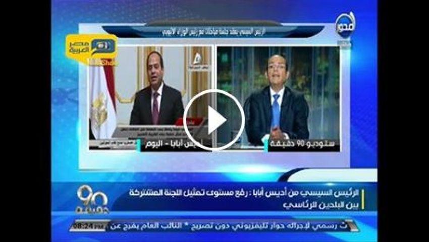 فيديو.. محمد شردي: سد النهضة هيتبني غصب عننا
