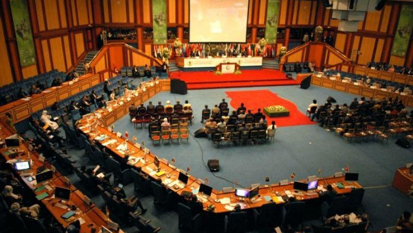 التعاون الإسلامي: جاستا خرق لمبدأ القانون الدولي