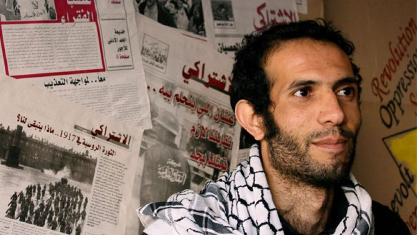 وقفات احتجاجية للإفراج عن محمدين