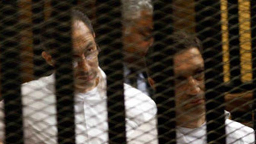 الخميس.. الجنايات تنظر الطعن على إخلاء سبيل علاء وجمال