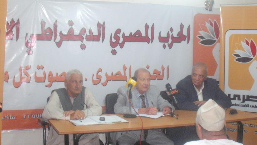 اتحاد الفلاحين والبدو يعلن انضمامه للمصري الديمقراطي