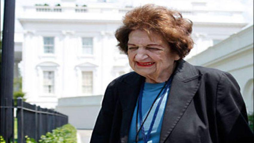 هيلين توماس..الصحفية التي أربكت رؤساء أمريكا