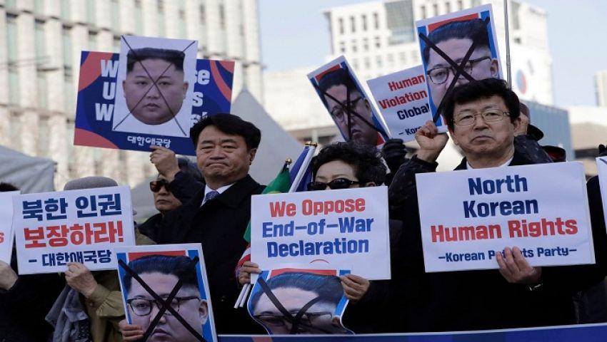واشنطن بوست: ماذا لو فشل الاتفاق بين ترامب وكوريا الشمالية؟