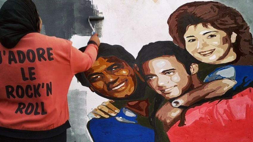 فنانة تجمع شمل هيثم زكي وعائلته في جدارية بأحد شوارع الإسكندرية