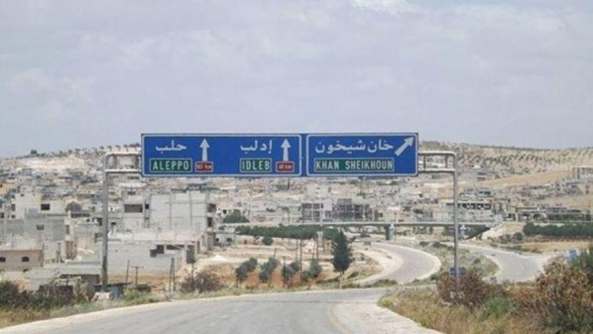 يصرُّ الروس والأسد على اقتحامها.. ما أهمية خان شيخون في معركة إدلب؟