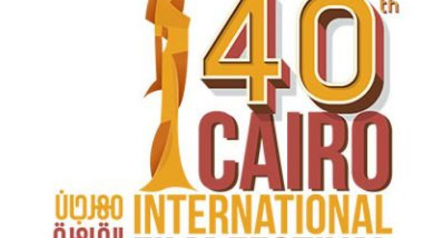 مهرجان القاهرة يستعرض ثلاث تجارب ناجحة في التوزيع والتسويق السينمائي