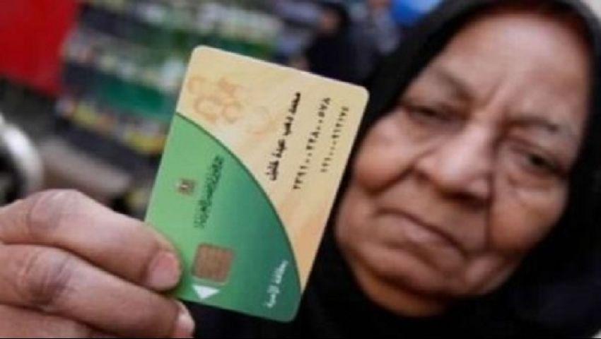 في 7 نقاط.. خطوات لإجراء الفصل الاجتماعي على بطاقات التموين