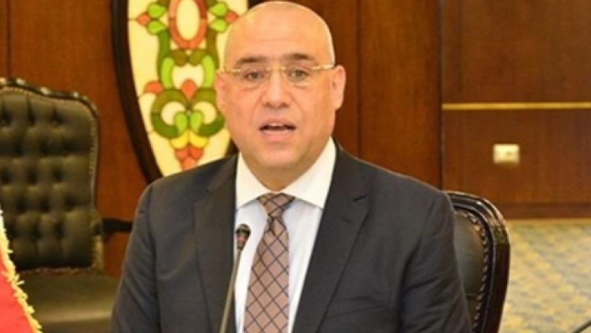 وزير الإسكان: 5 مشروعات مياه وصرف صحى فى القليوبية بمليار جنيه