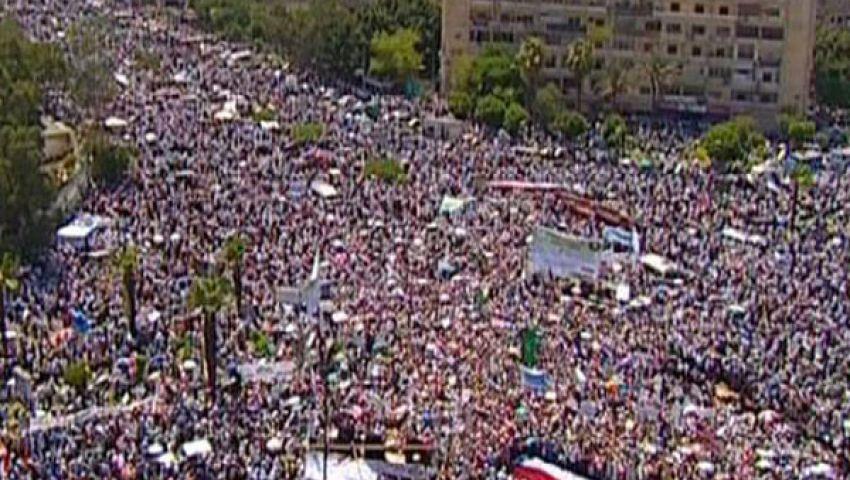 بث مباشر لتظاهرات  رابعة العدوية