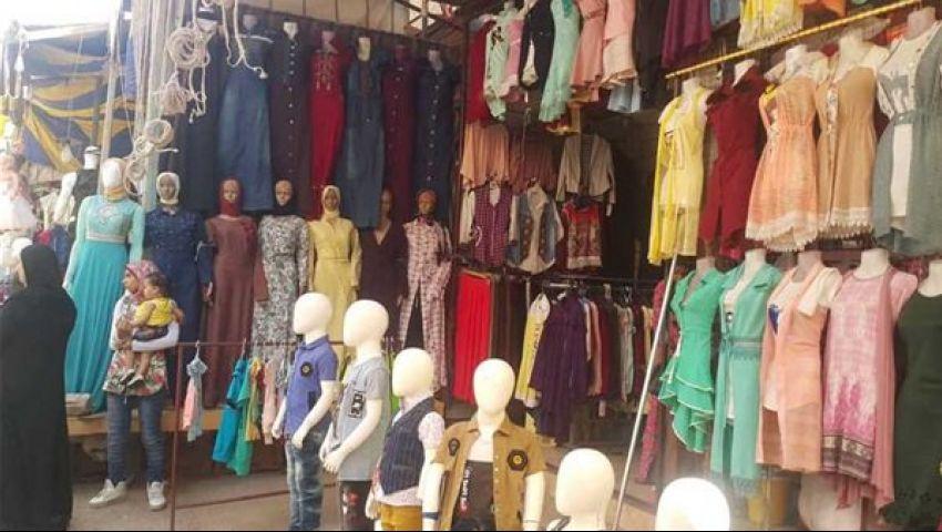 تجار الملابس الجاهزة: «السوق نايم وارتفاع الأسعار مش بإيدينا»