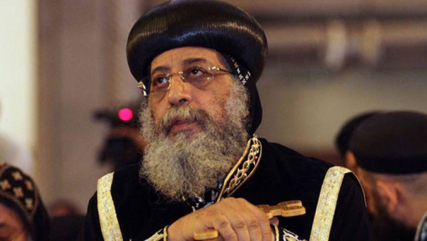 البابا تواضروس يرأس وفدًا كنسيًا للقاء مرسي بالاتحادية