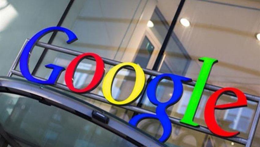 جوجل تحذف تطبيقًا من متجر «Google Play» بسبب احتجاجات هونج كونج