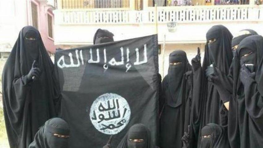 70 امرأة ألمانية انضمت إلى داعش منهن 9 قاصرات