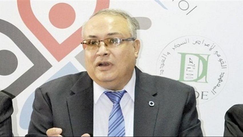 الحفناوي: مصر رقم 9 على العالم في الإصابة بمرض السكر