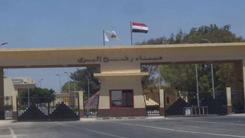 وصول 99 فلسطينيًا إلى مطار القاهرة