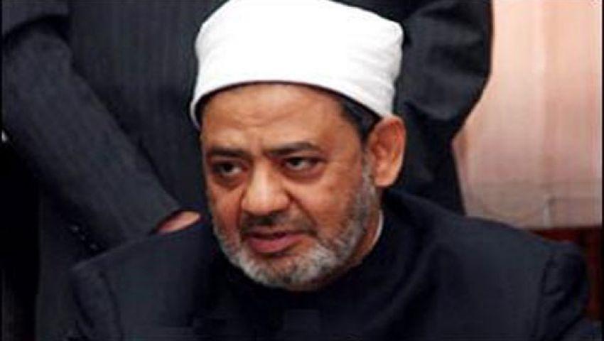 الأزهر: قتل جنود سيناء عمل إجرامي