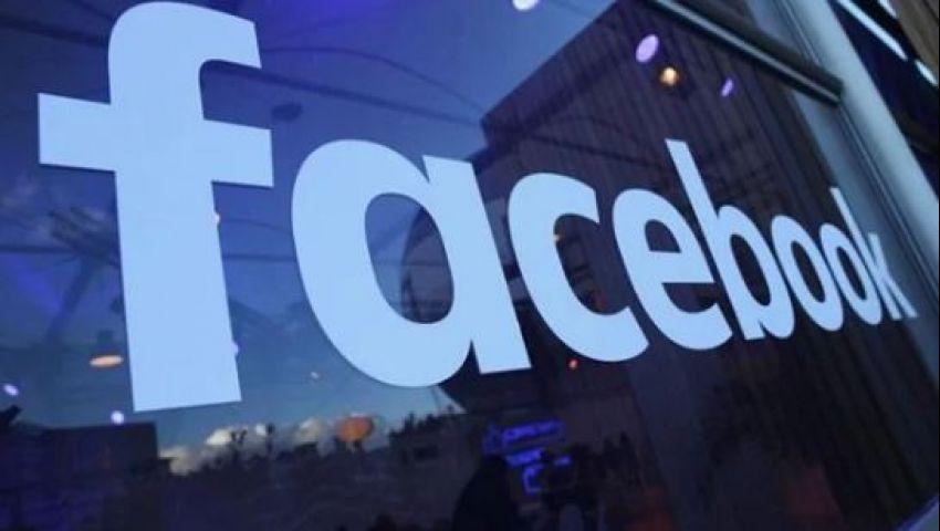 «Facebook Pay».. خدمة جديدة على واتساب لمستخدمي آيفون