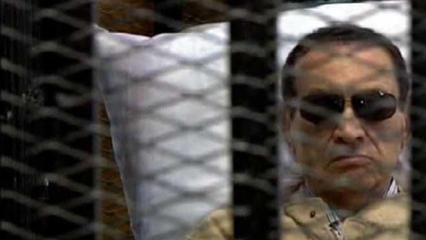 سلامة: الإقامة الجبرية لمبارك يتفق مع القانون الدولي